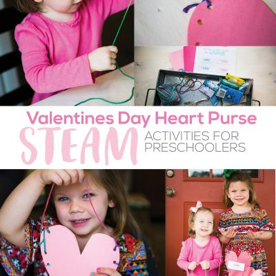Valentines Day Heart Purse | STEAM Activities